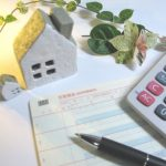 住宅購入後を心配している人に注意して欲しいこと。