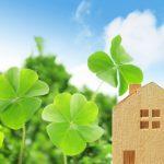 家を買うのに迷う理由は「新しいあなたの生活をイメージできないから」