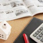 中古住宅が流通すればもっと豊かな暮らしにつながる。