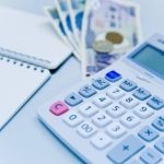 住宅ローンの金利が上昇した時、変動金利で大丈夫ですか?