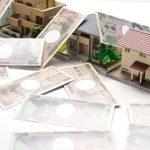 広島の郊外団地にある中古住宅を購入シミュレーションしてみる。