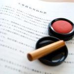 広島で注文住宅を建てるにあたり知っておきたい土地契約から決済までの流れ。