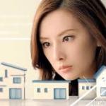 不動産の値引き交渉で失敗しないために