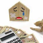 失敗しない住宅購入は良くしてくれる営業を選ばないこと。
