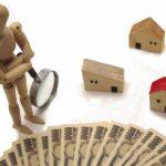 賃貸VS持家シミュレーションの問題