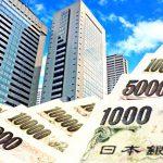 現金の不動産投資とローンの不動産投資は別物!
