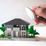 中古住宅購入にホームインスペクション(住宅診断)は不要か?