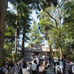 伊勢神宮へお参りに行ってきました。