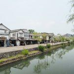 久し振りに倉敷美観地区へ行ってきました。