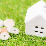 「家賃並みで買える家」この思考が失敗の要因です。