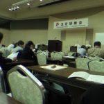 「民法改正について」法廷研修に参加してきました。