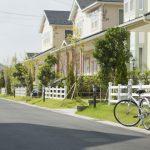 中古戸建住宅の魅力 新築より2割安いは本当か!?