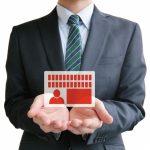 住宅営業を選ぶ条件 資格者を選べ!